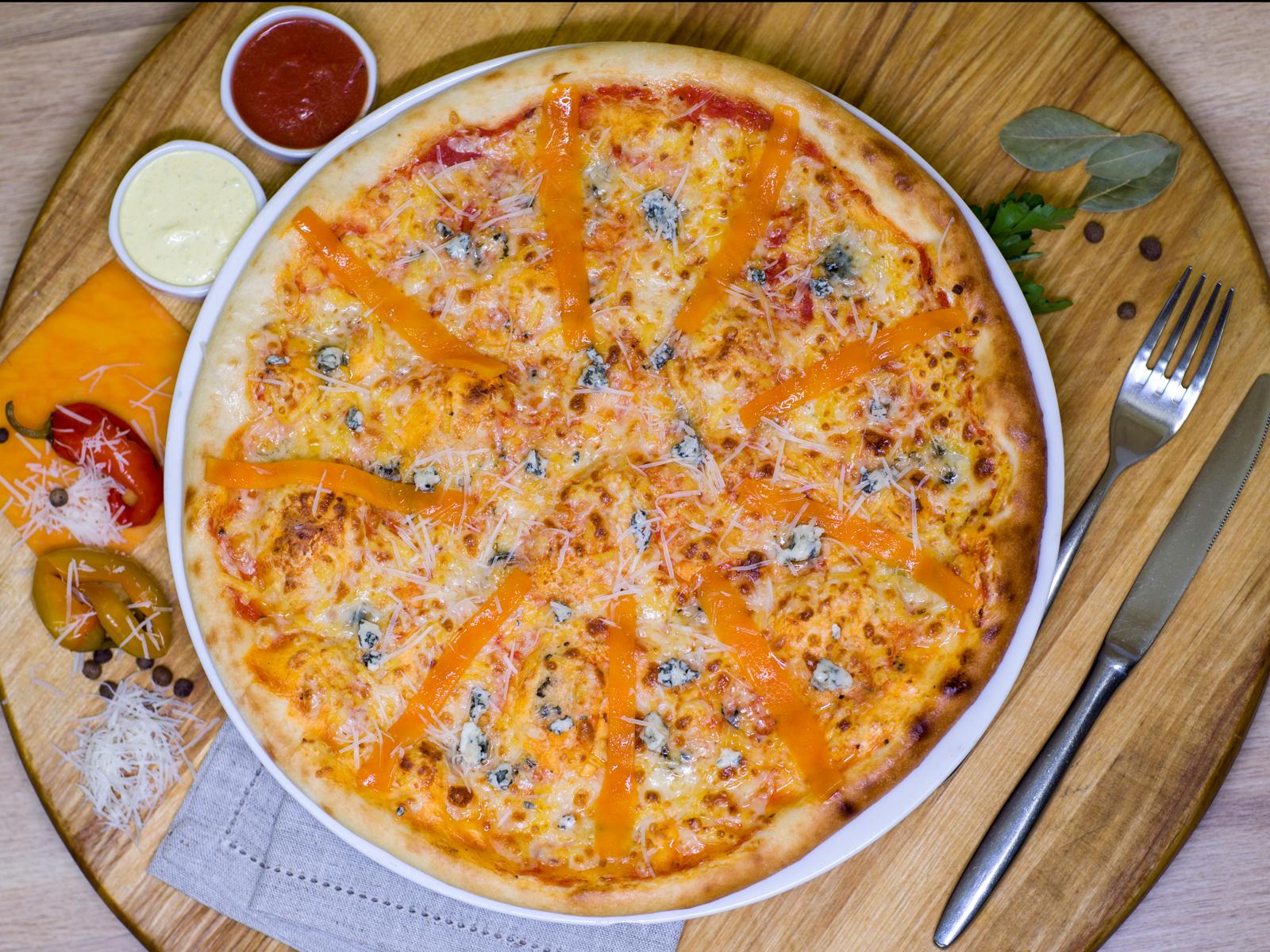 Пицца Любители сыра