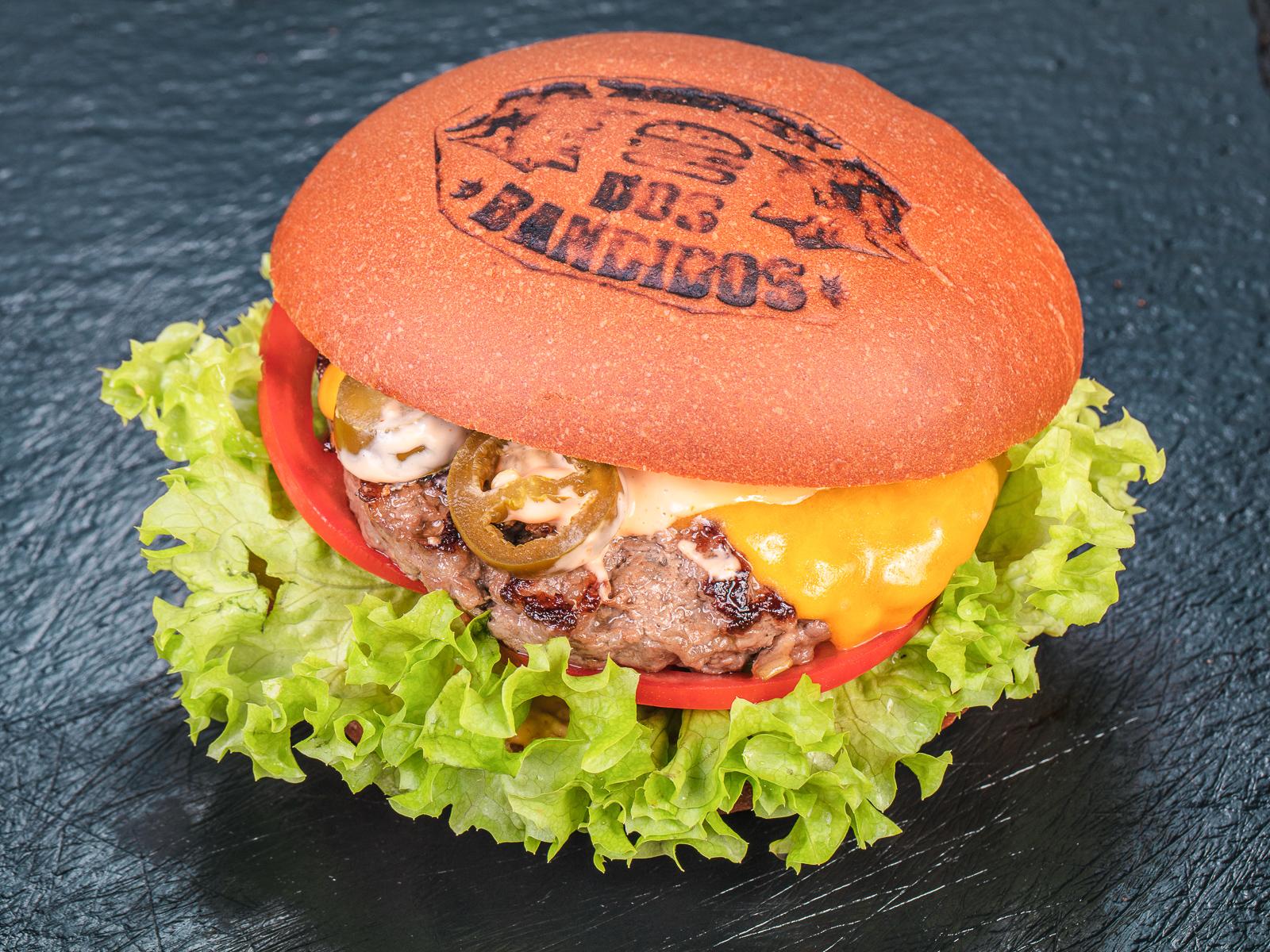 Бургер Fuego New