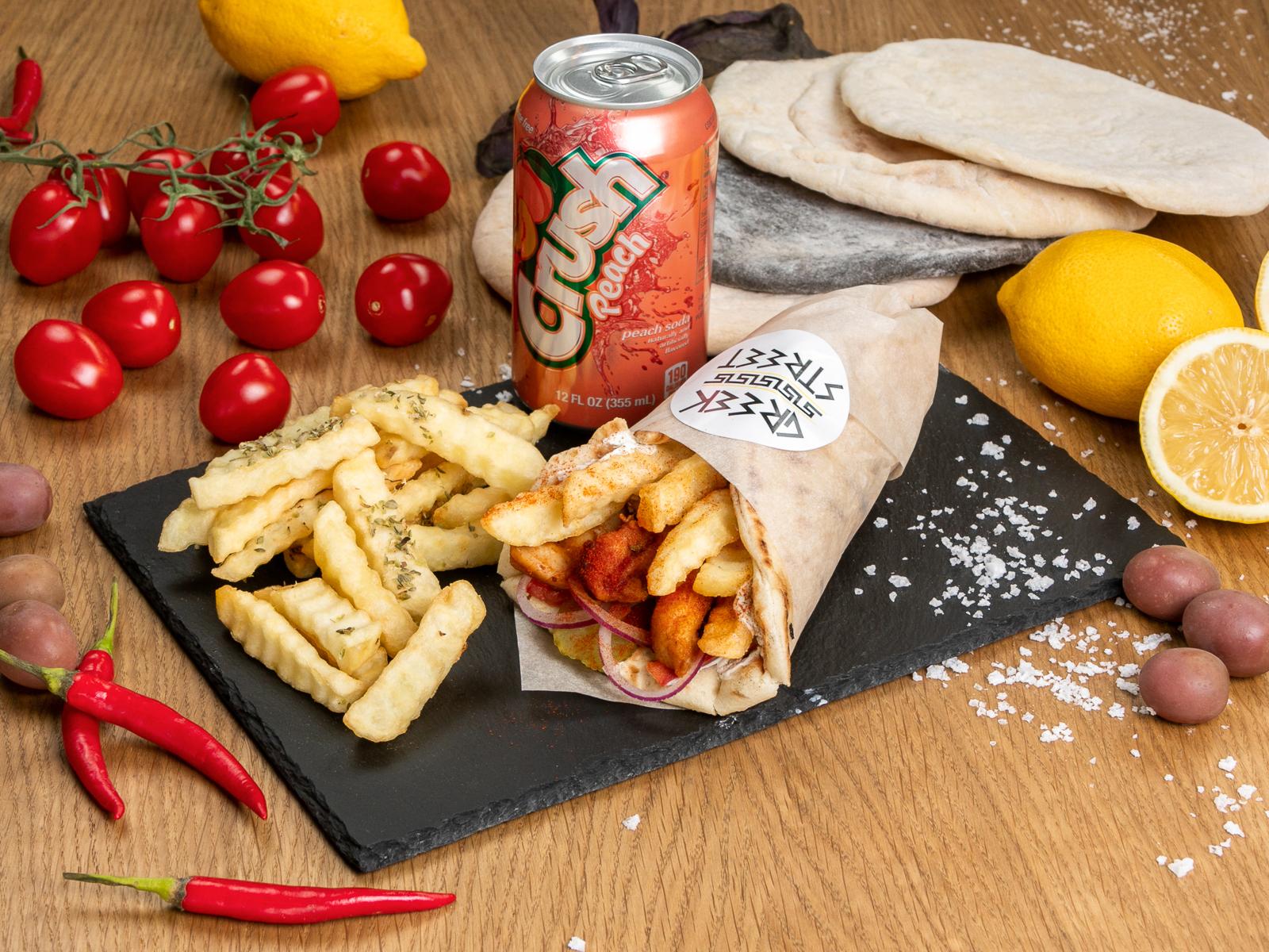 Комбо Гирос и картофель