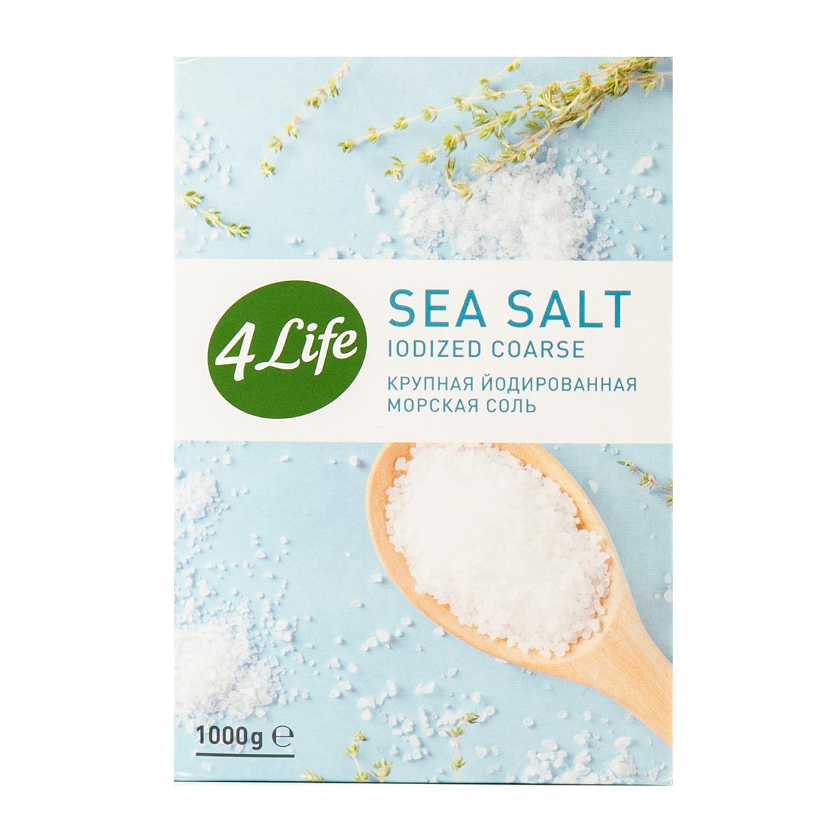 4life крупная соль
