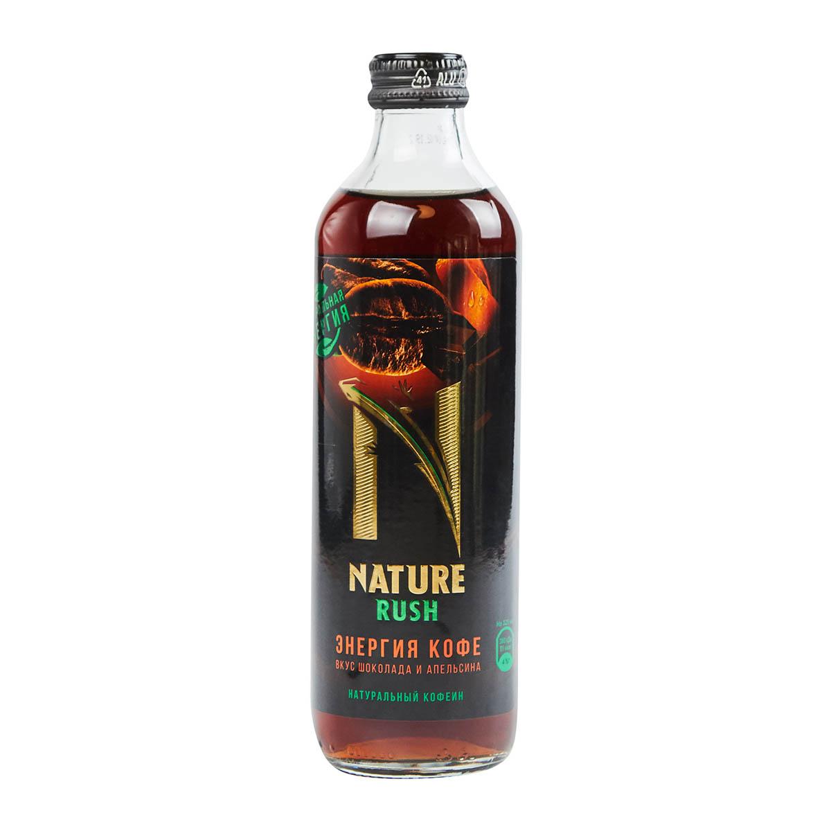 Nature Rush «Кофе»