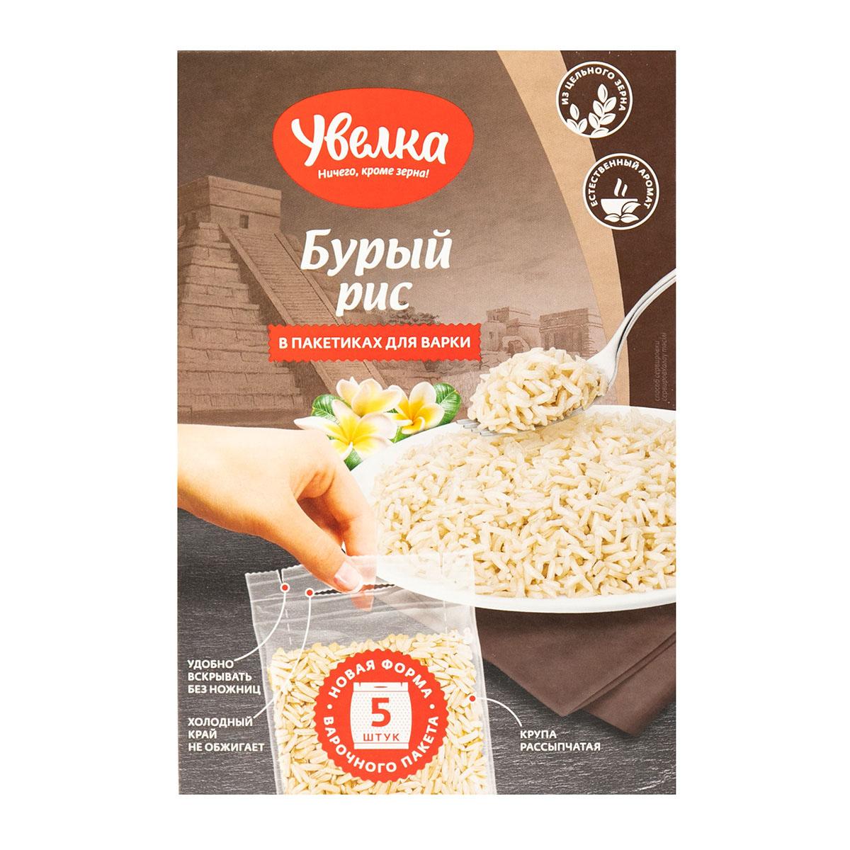 «Увелка» бурый рис в пакетах