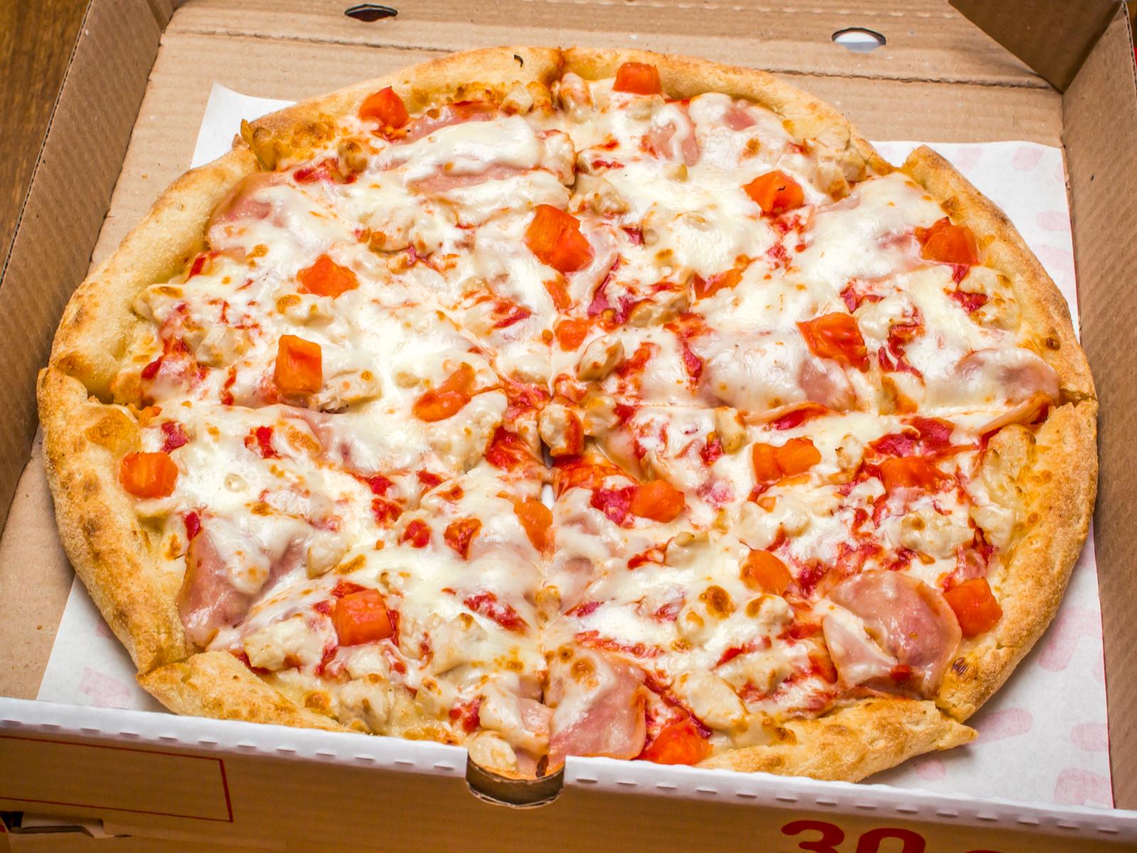 Пицца Женева
