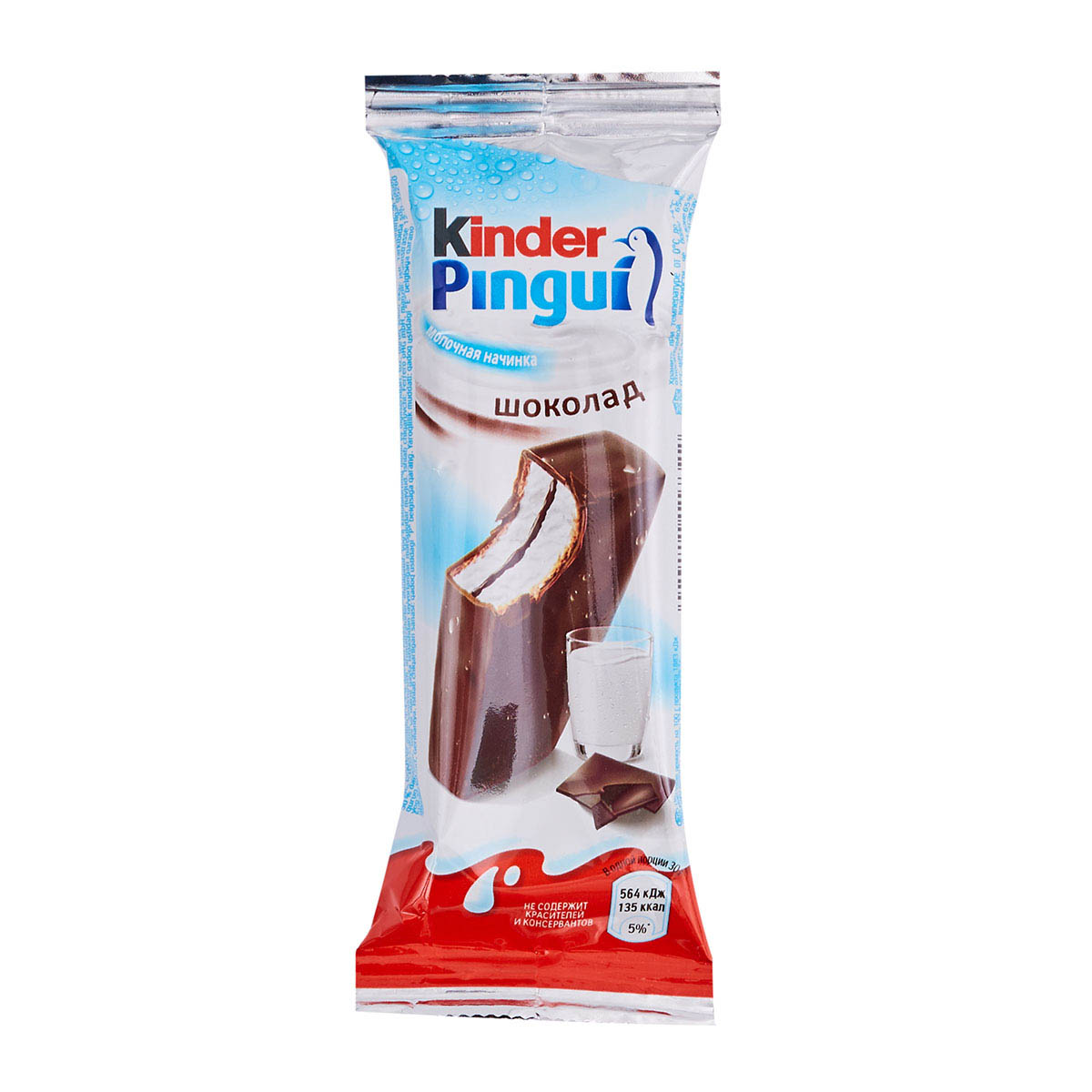 Kinder шоколадный