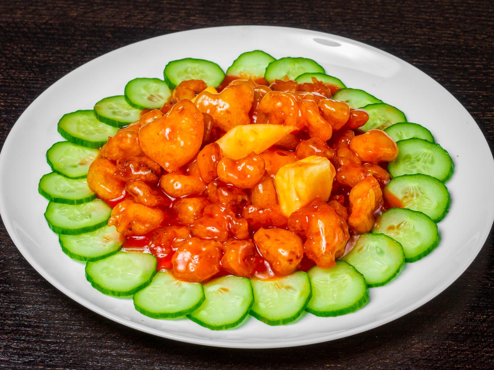 Креветки S в кисло-сладком соусе