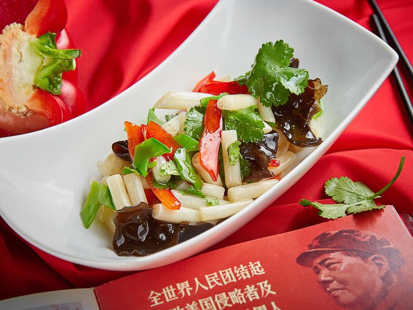 Острый салат из маринованного лотоса Хуа Чен