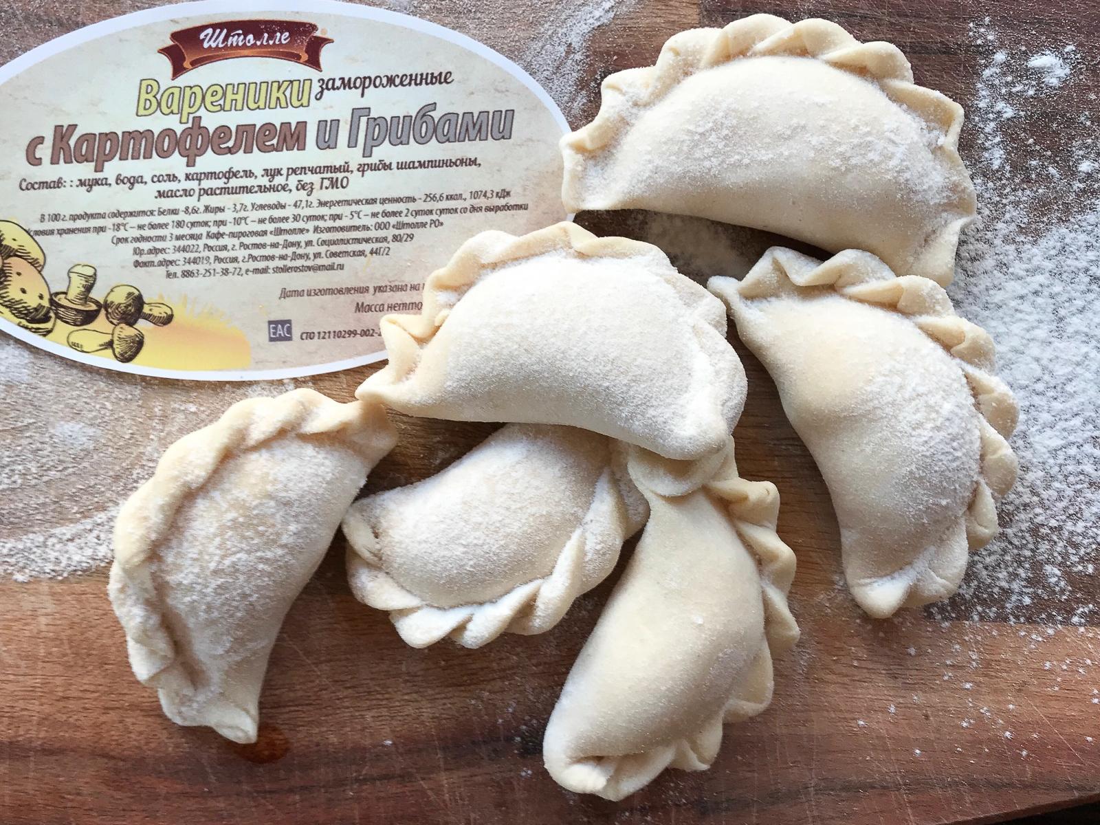 Замороженные вареники с картофелем и грибами