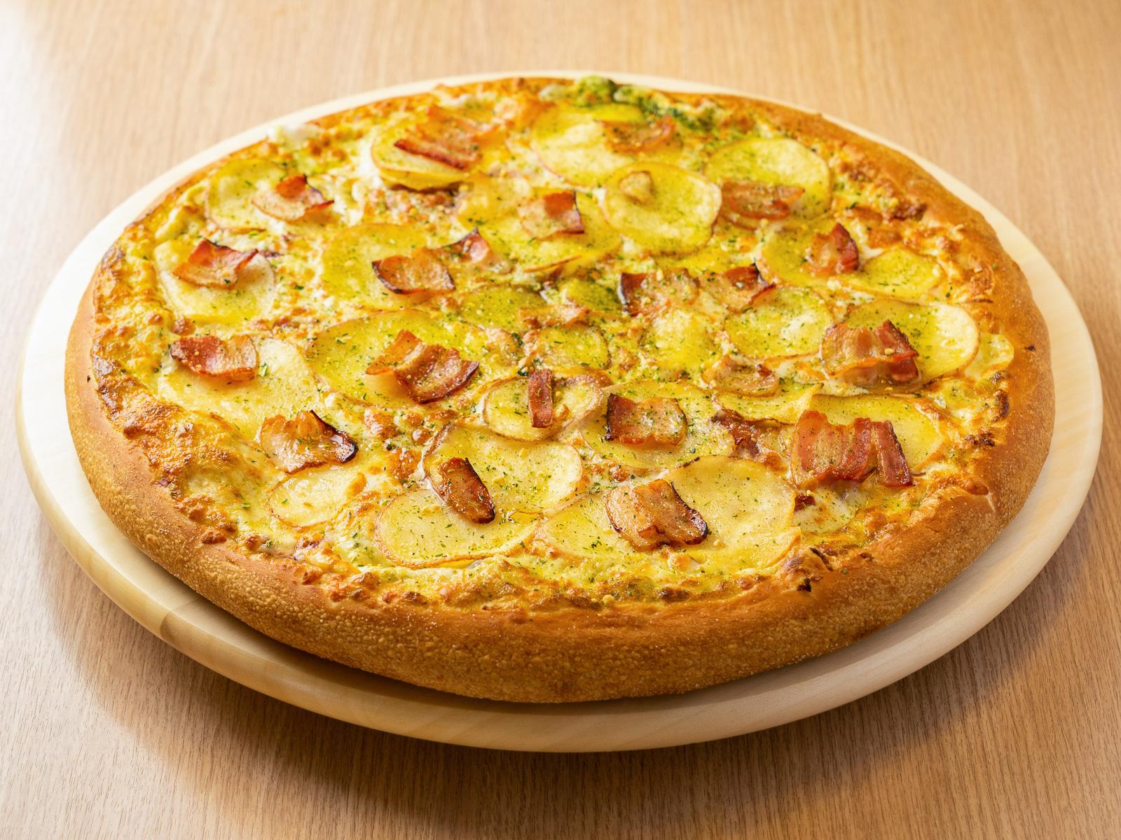 Пицца Супер Чипс