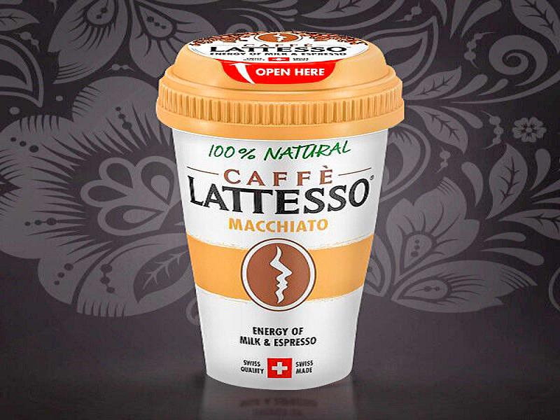 Айс-кофе Macchiato
