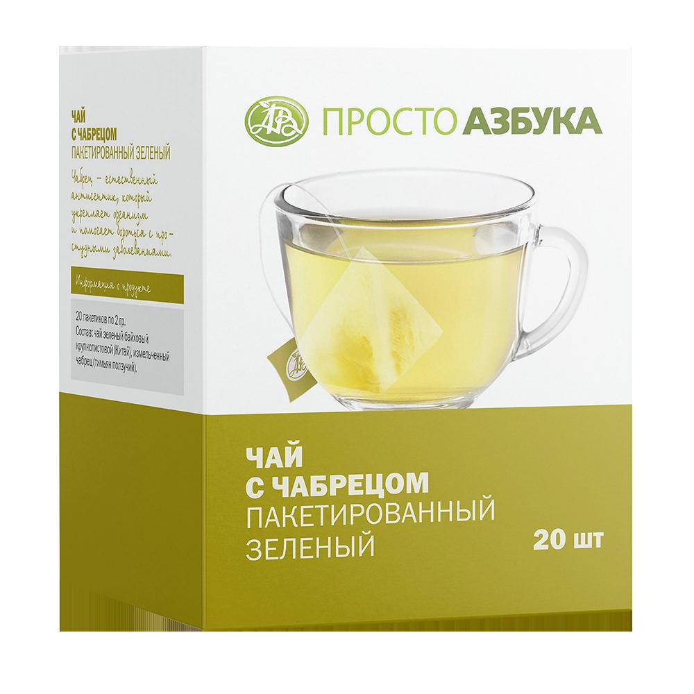 Чай зеленый с чабрецом 20х2 г