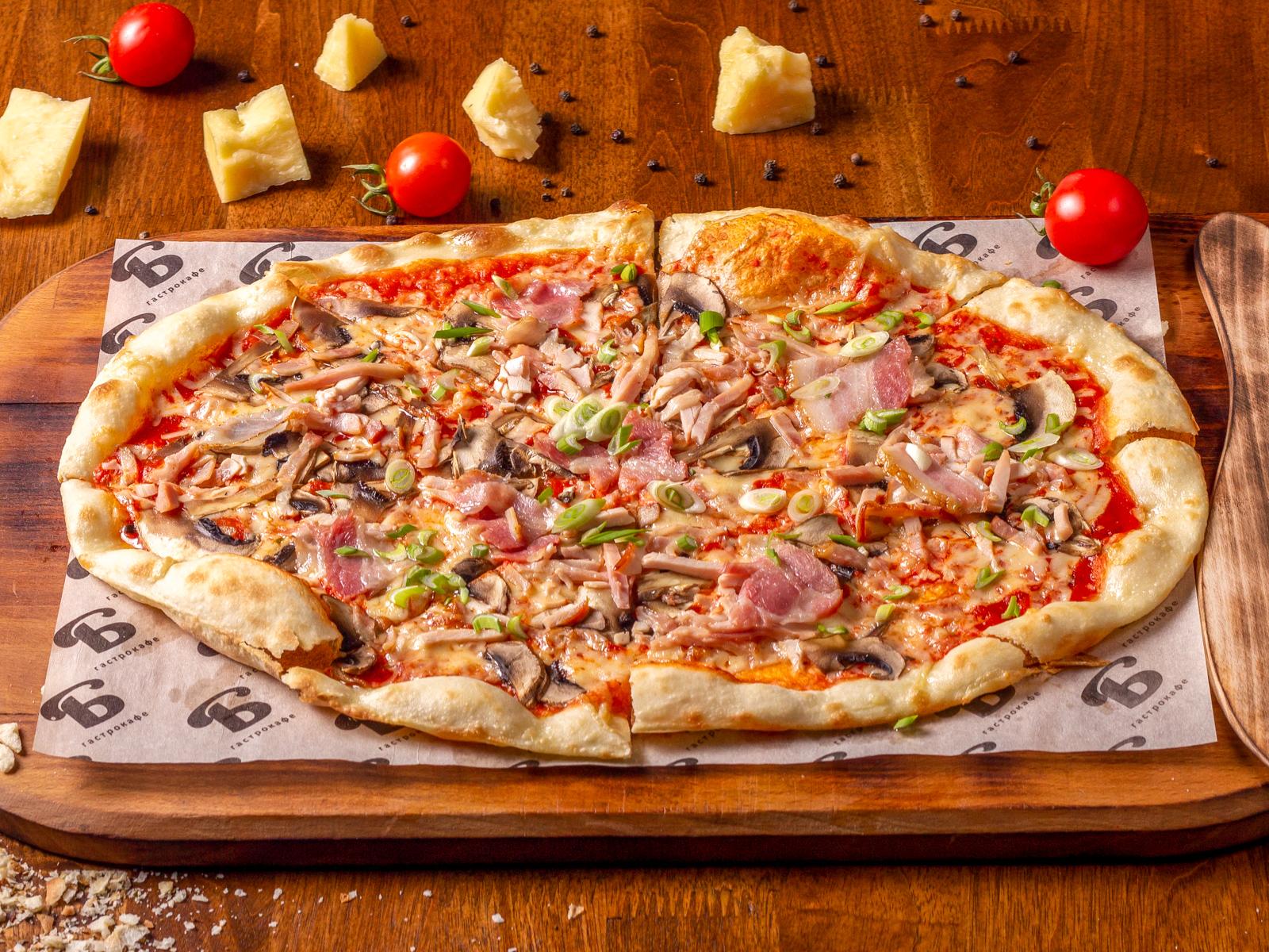 Пицца Бульвар с копченостями