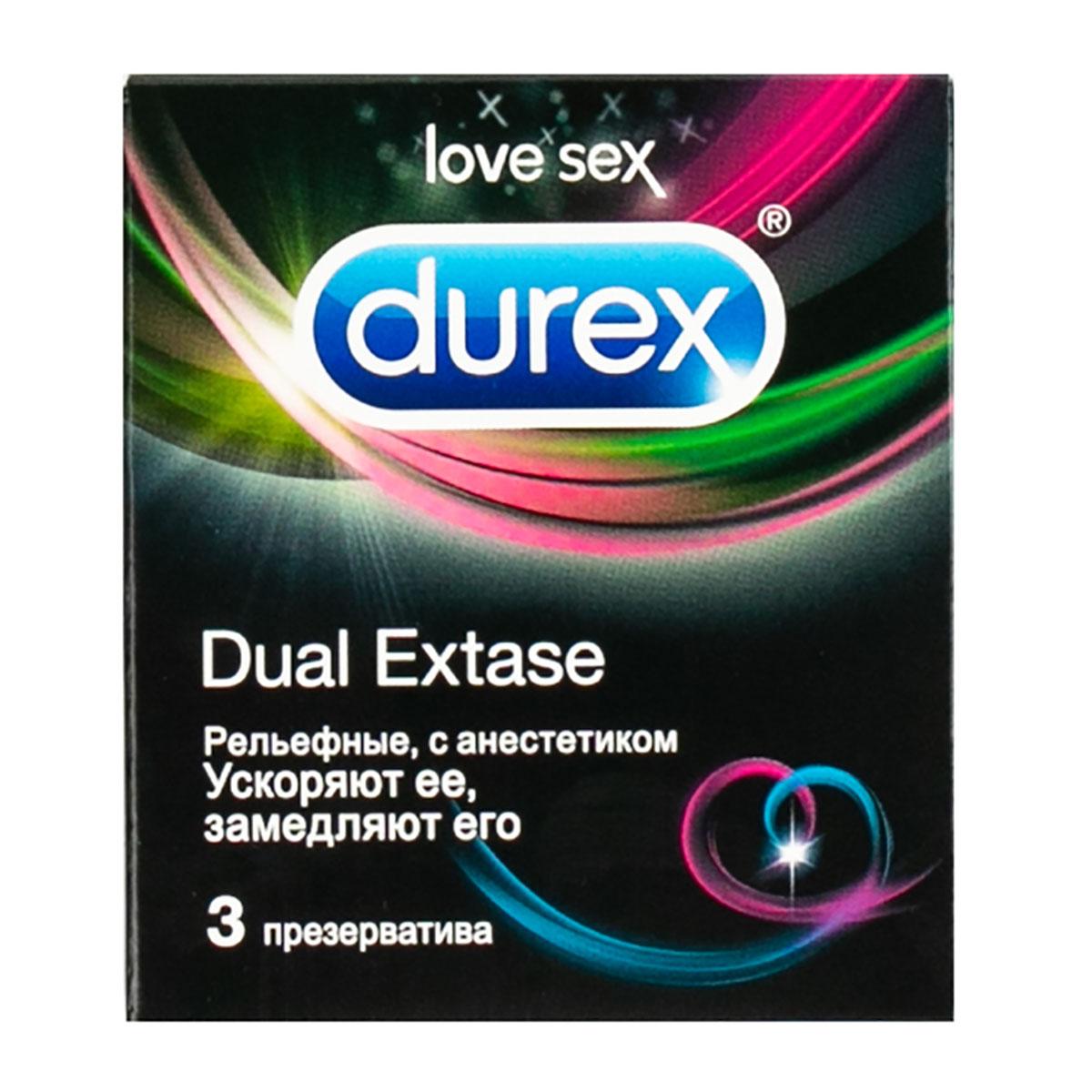 Durex Dual Extase рельефные с анестетиком