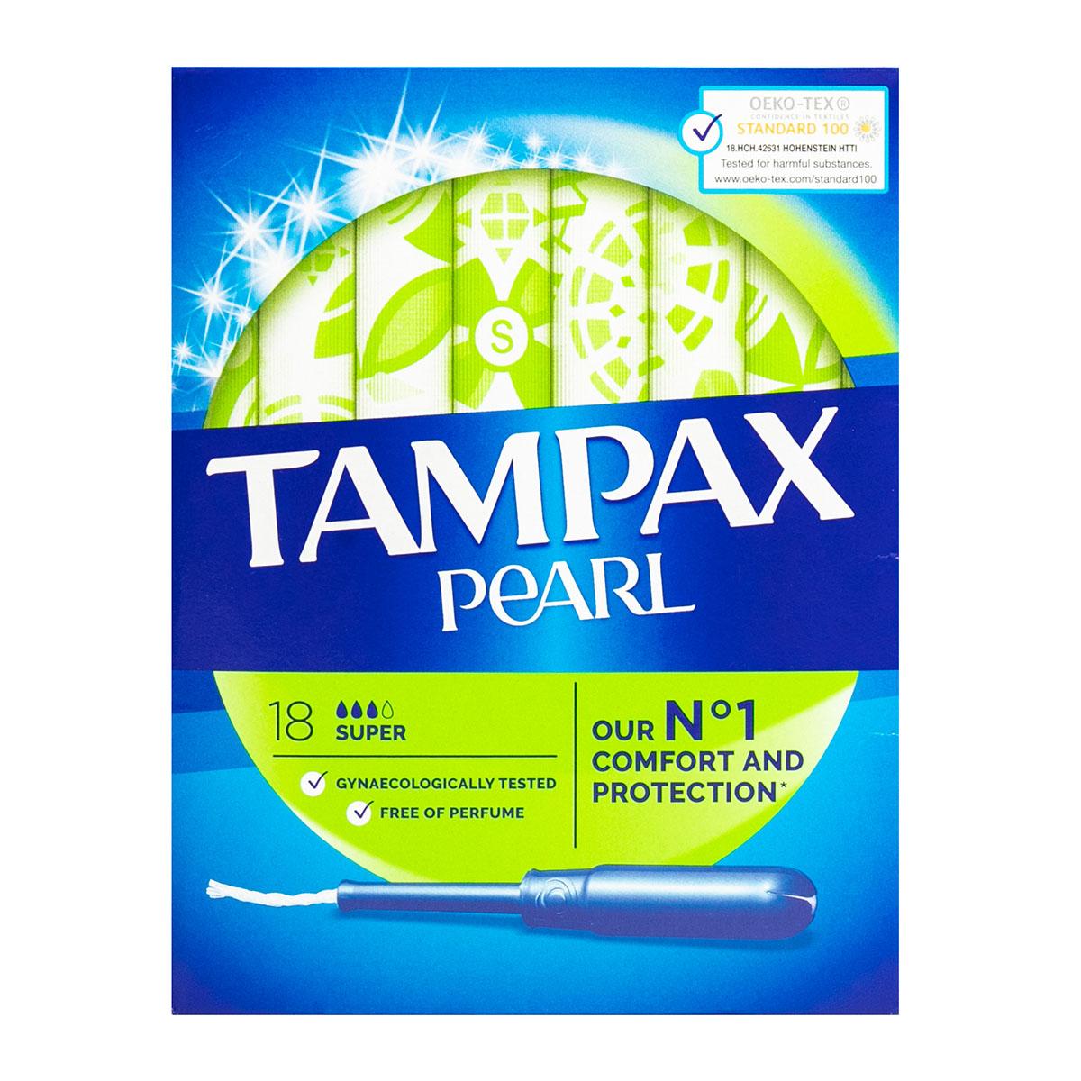 Tampax Discreet Pearl