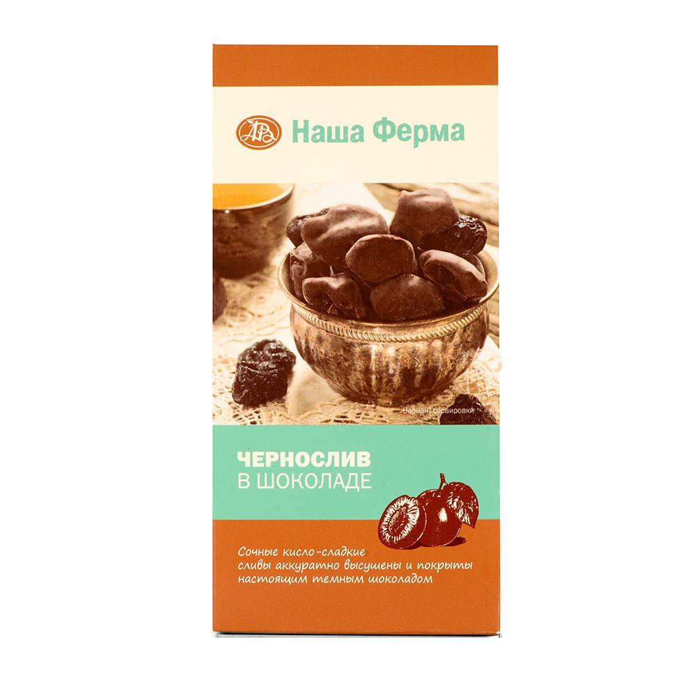 Конфеты Наша Ферма Чернослив в шоколаде Латвия