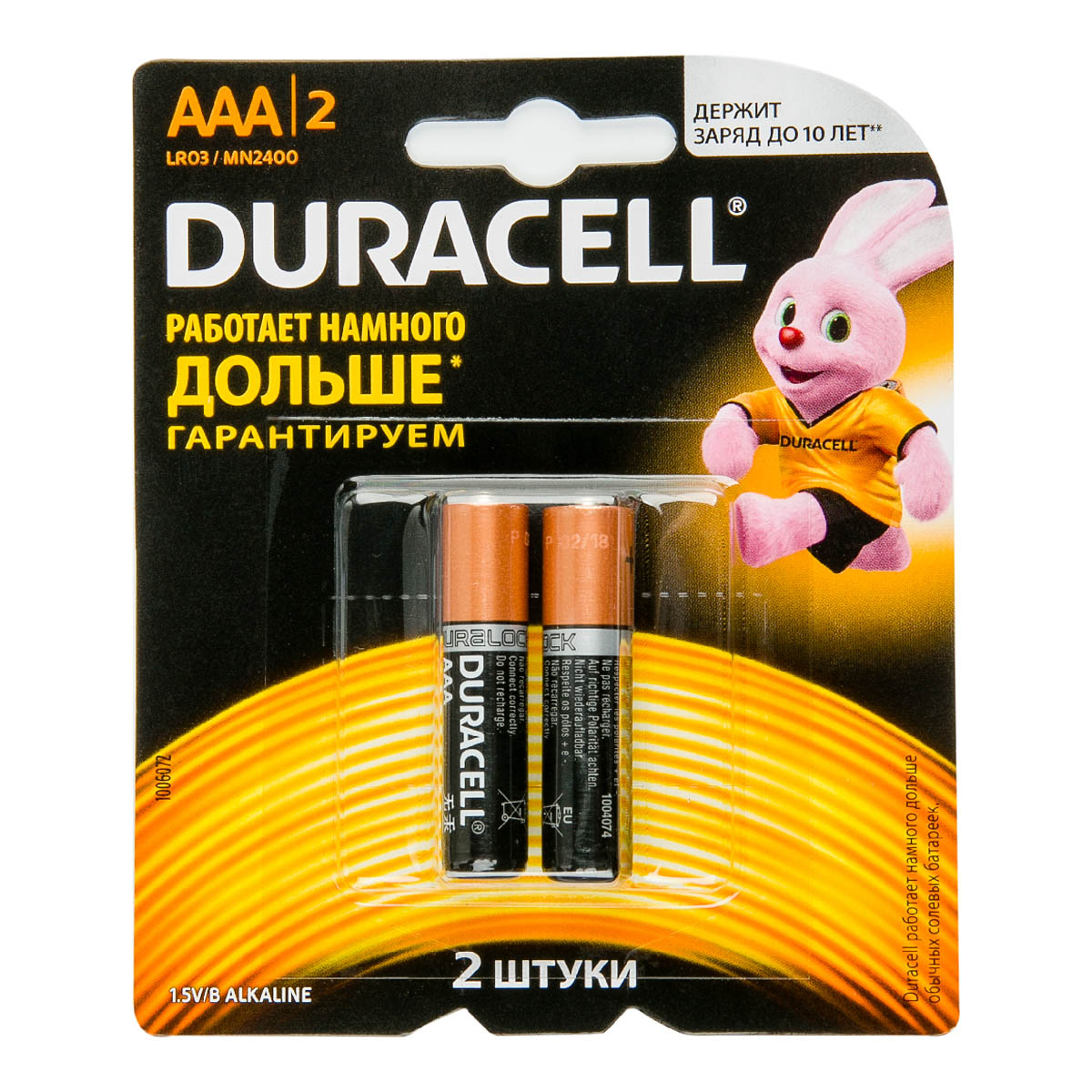 Duracell AAA Basic
