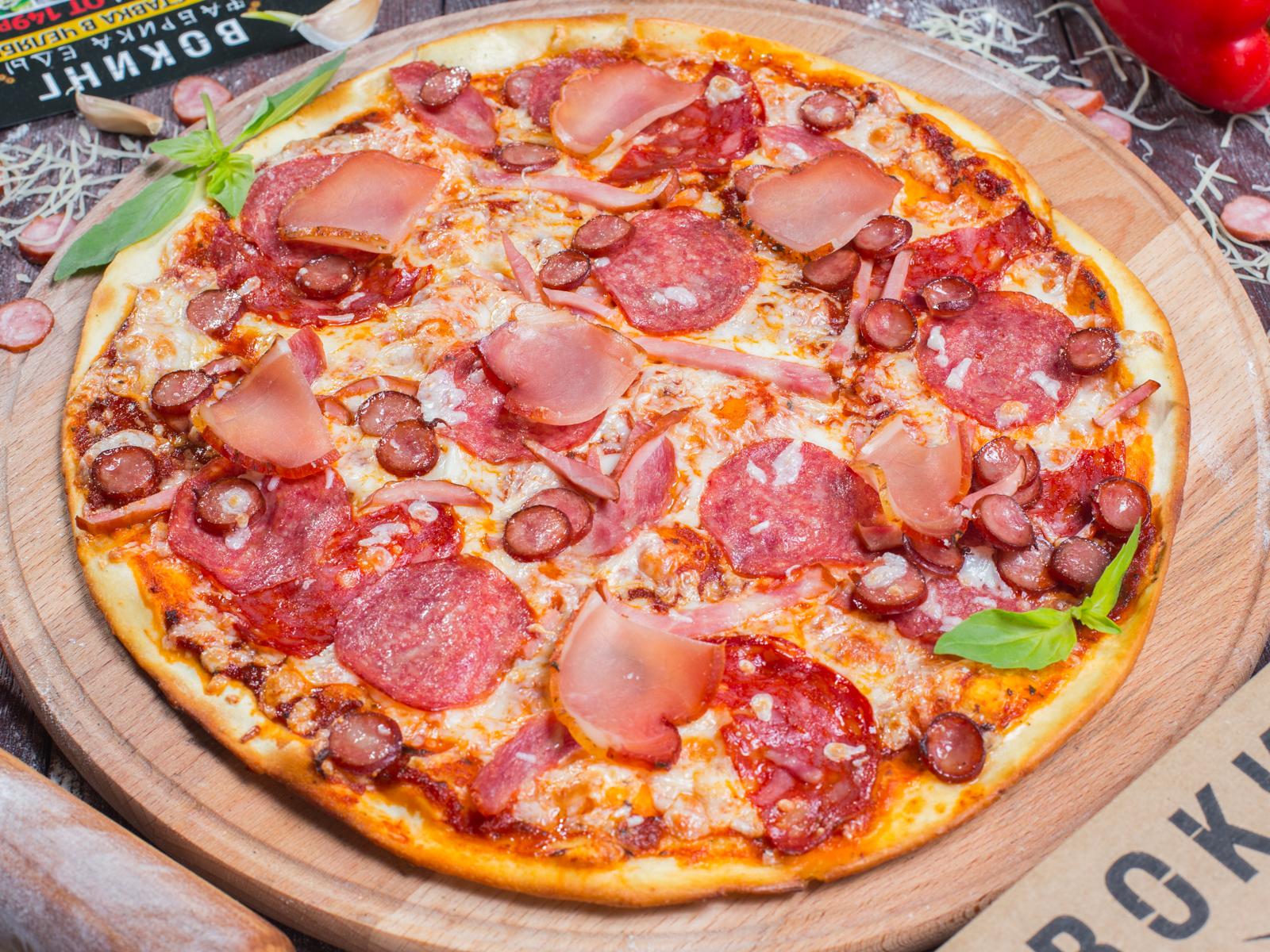 Пицца Мега мясо на толстом тесте