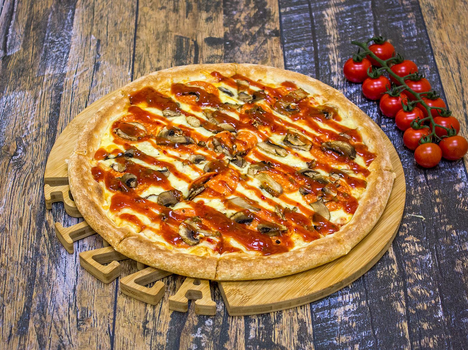 Пицца Сальса