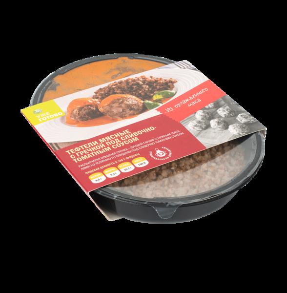 Тефтели мясные с гречкой под овощным соусом