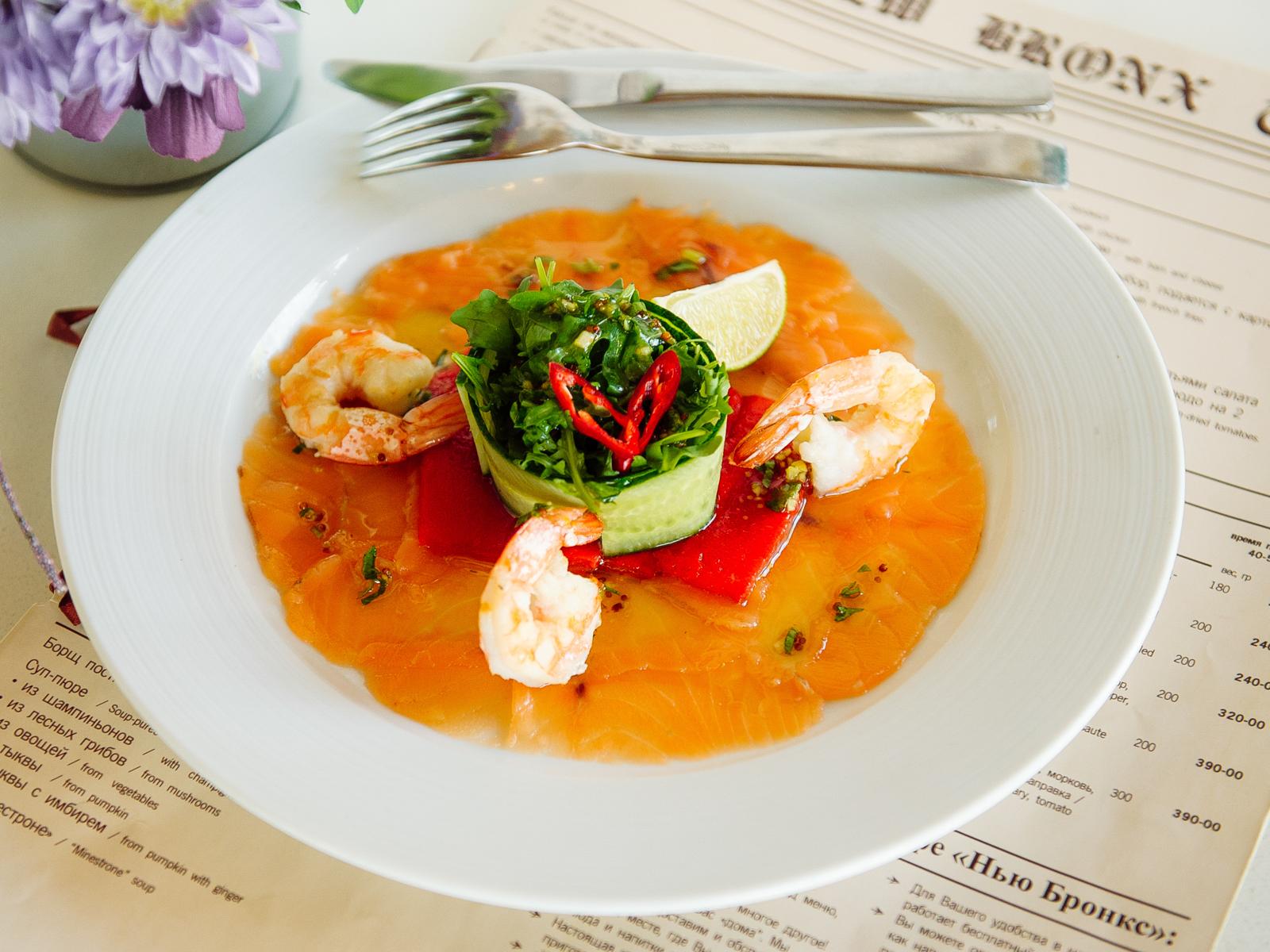 Салат из шотландского слабосоленого лосося