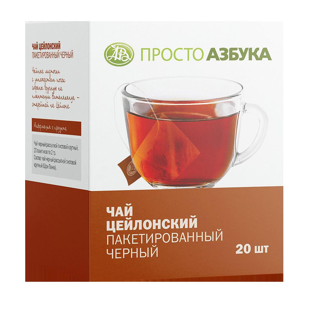 Чай черный цейлонский 20х2 г