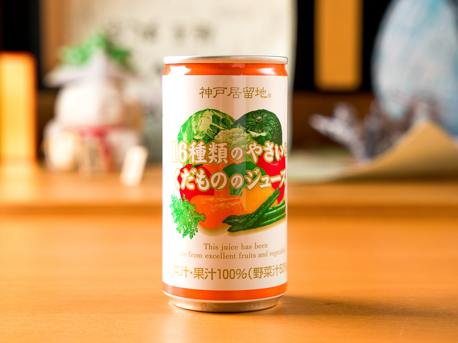 Сок фруктово-овощной