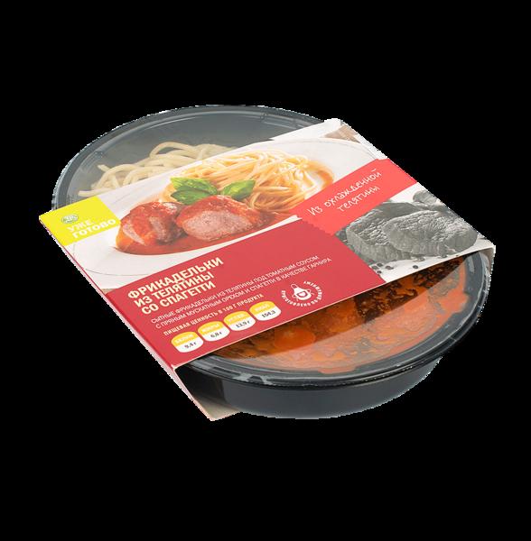 Фрикадельки из телятины со спагетти