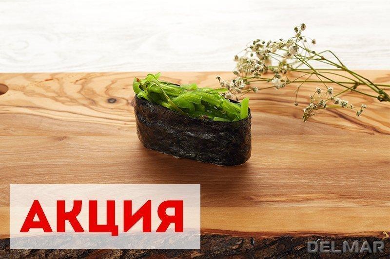 Суши Чука салат