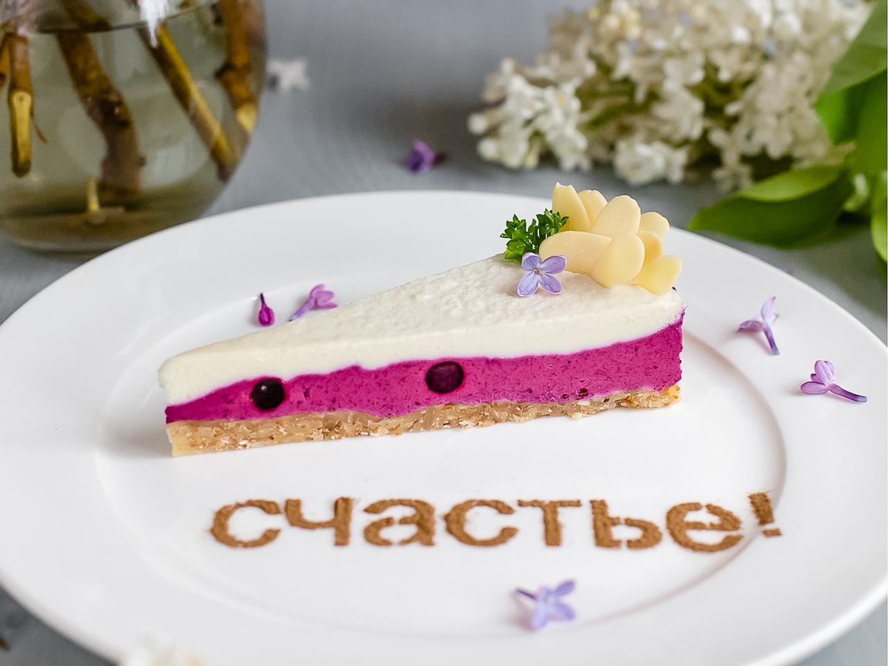 Черносмородиновый десерт