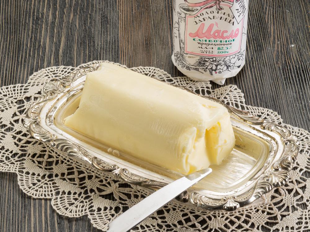 Масло сливочное натуральное Ферма №1