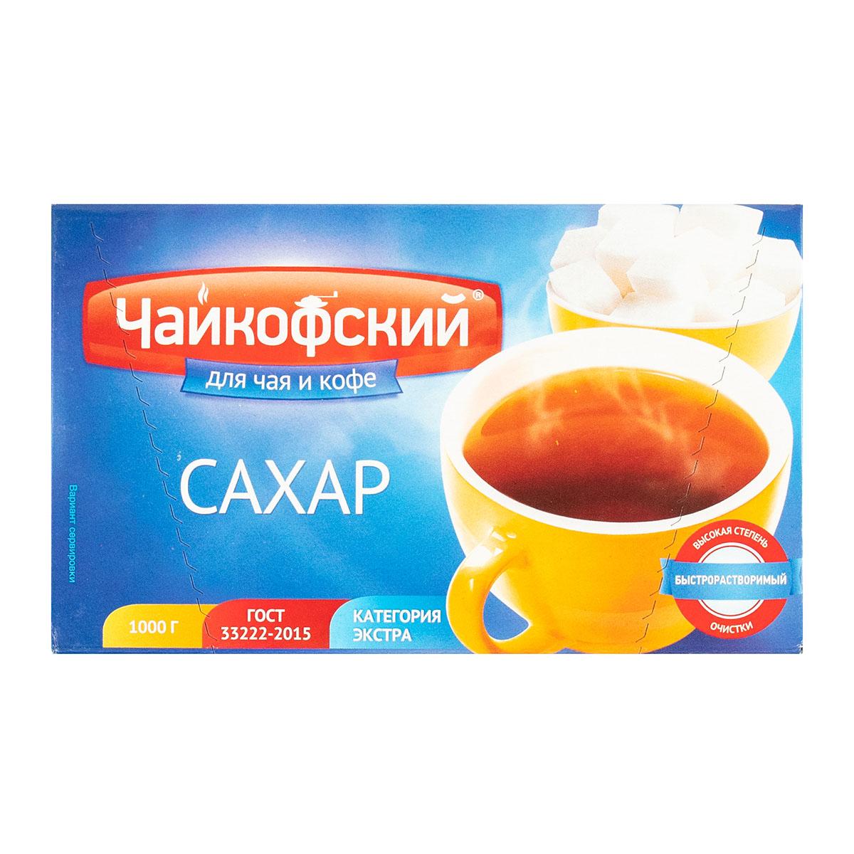«Чайковский» рафинад