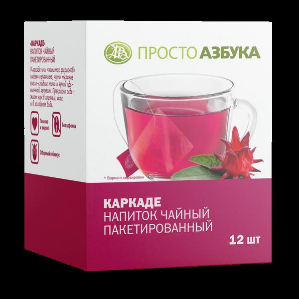 Чай травяной Каркаде пакетированный 12х2 г
