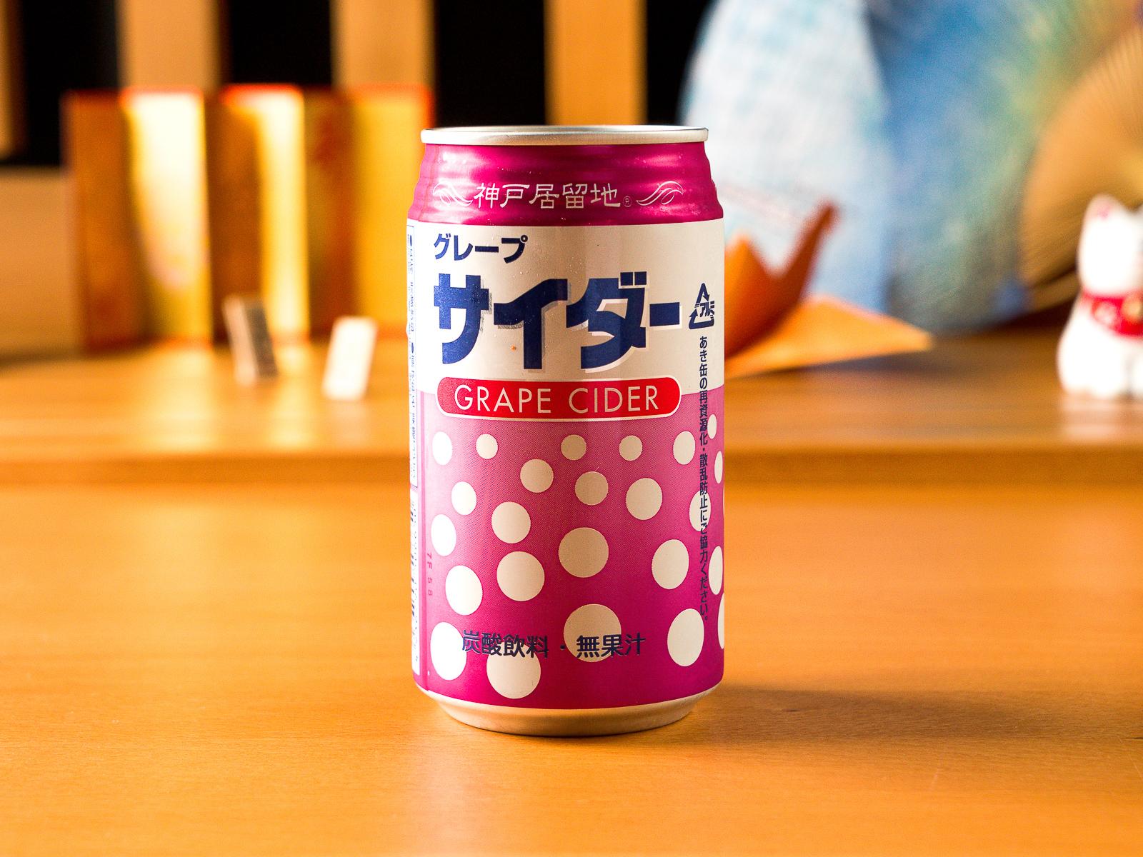 Японская газировка со вкусом винограда