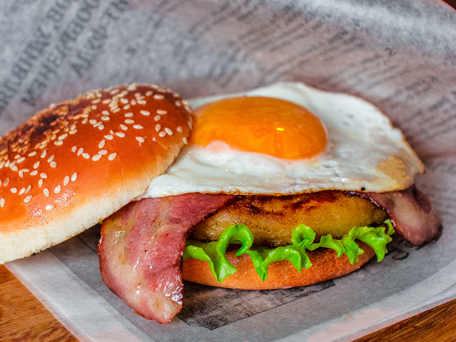 Бургер Breakfast