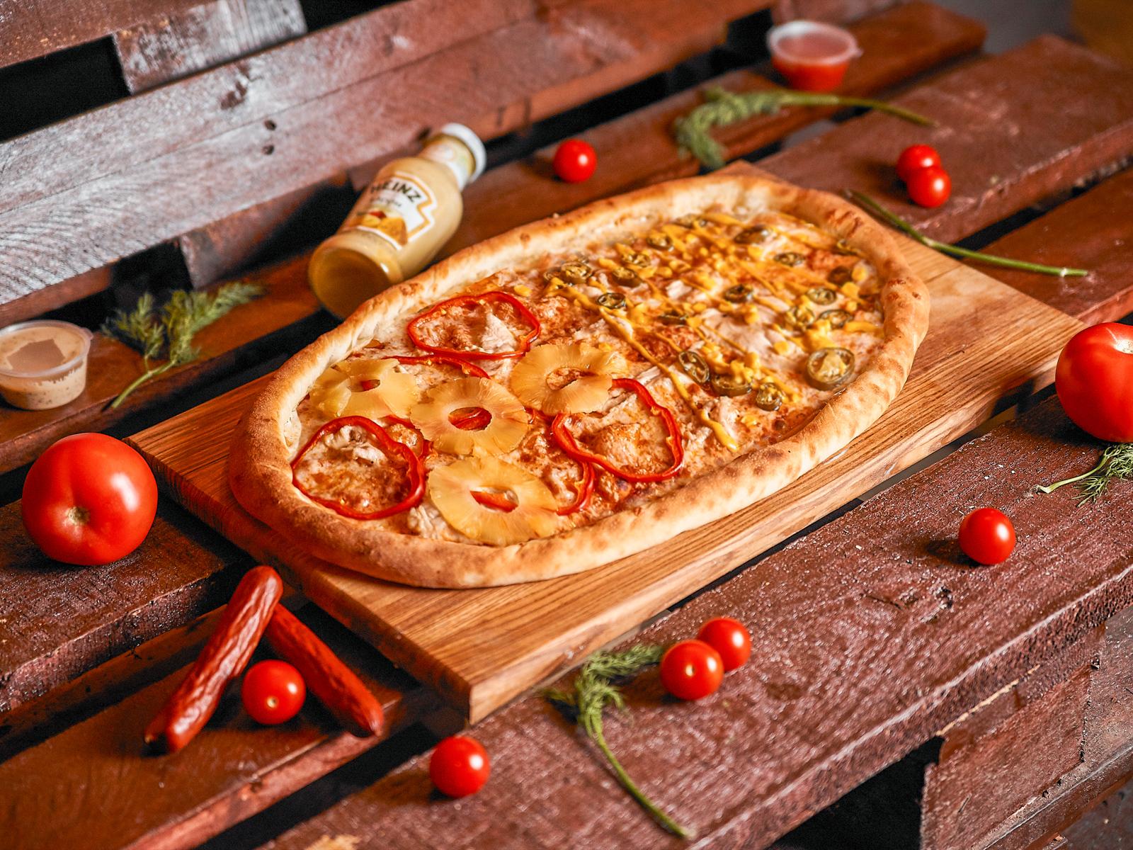 Пицца Халяль полуметровая