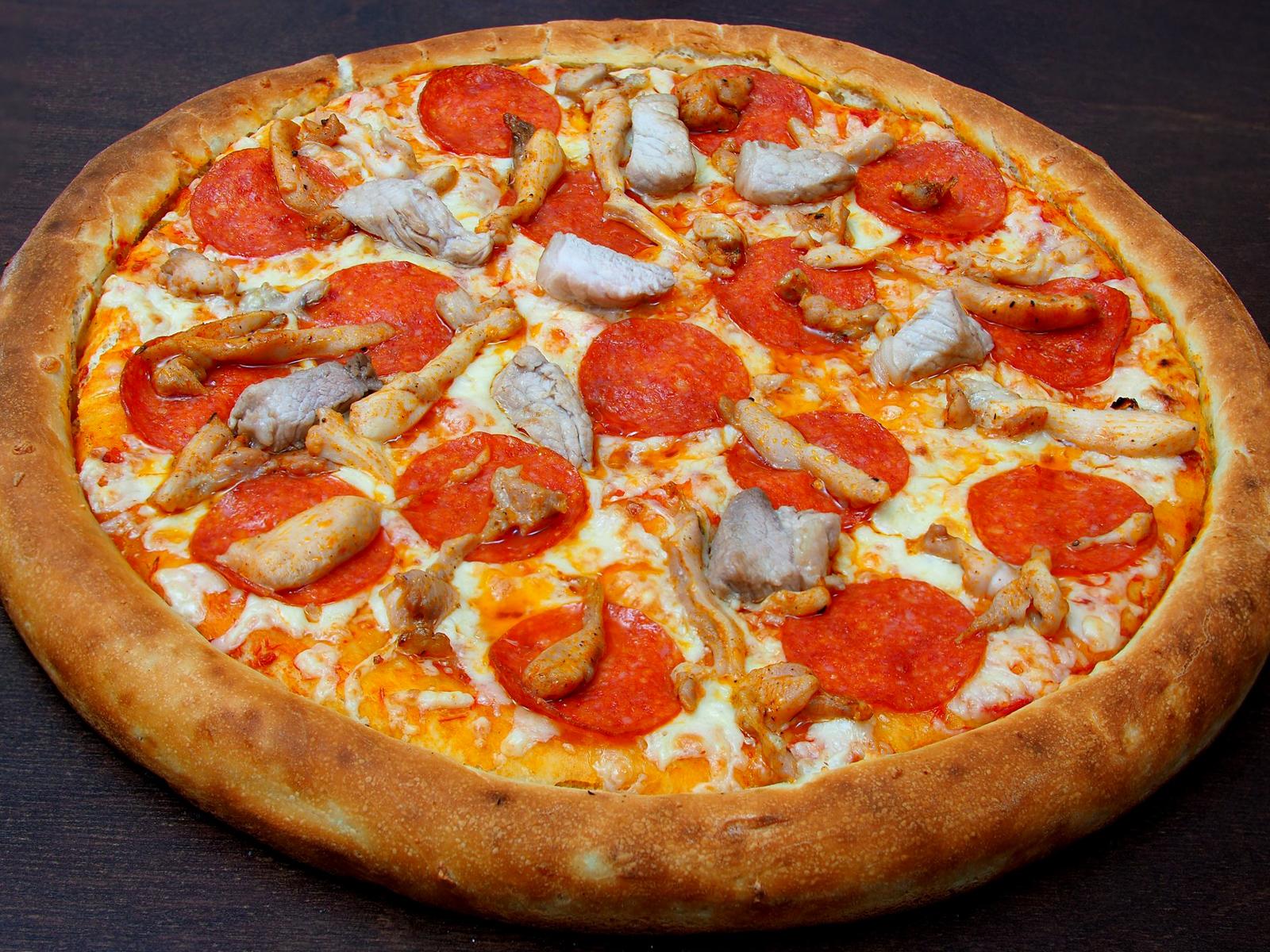 Пицца Мясное изобилие