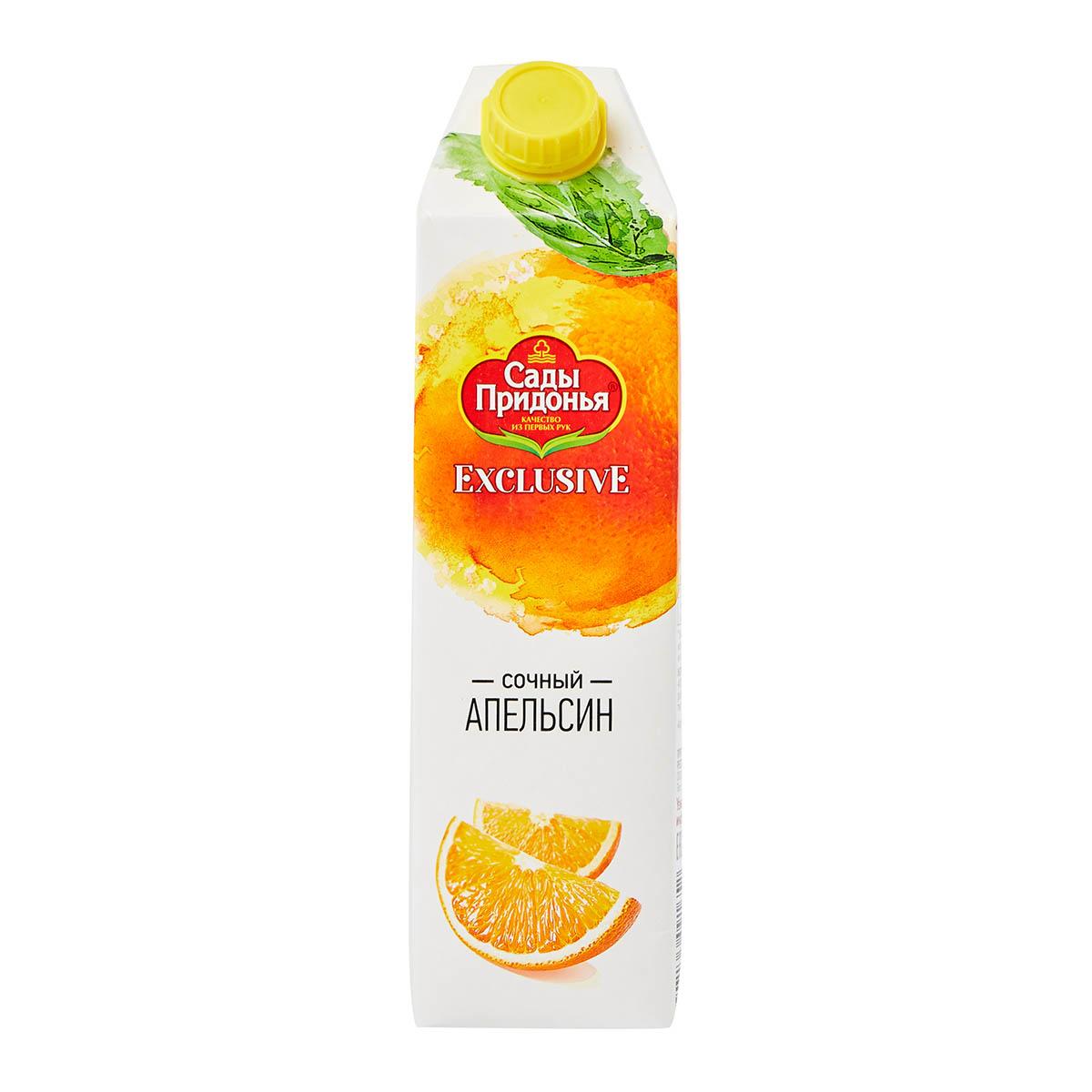 «Сады придонья» апельсин