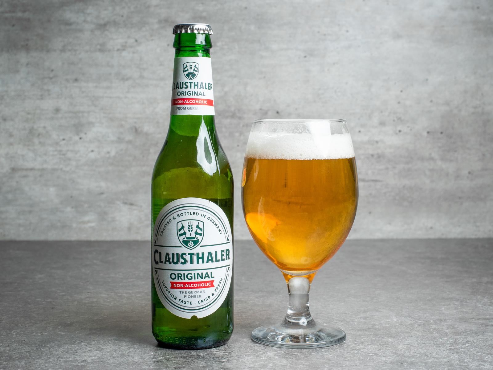 Пиво безалкогольное Клаустайлер