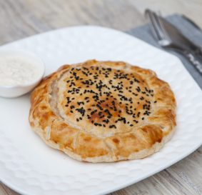 Пирог с тыквой