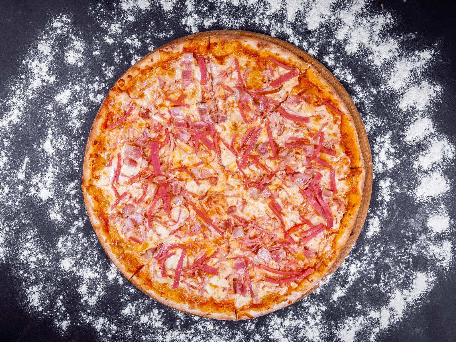 Пицца Пигги