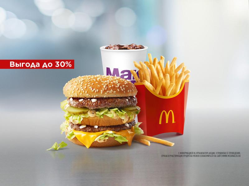 МакКомбо с Биг Маком (Биг Мак, Картофель Средняя Порция, Кока-Кола 0,4)