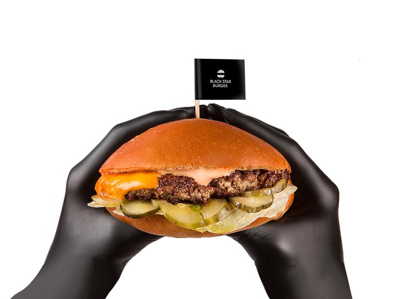 Чизбургер Классика с говядиной