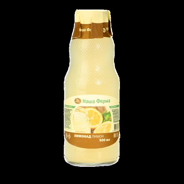 Лимонад негазированный Наша Ферма лимонный