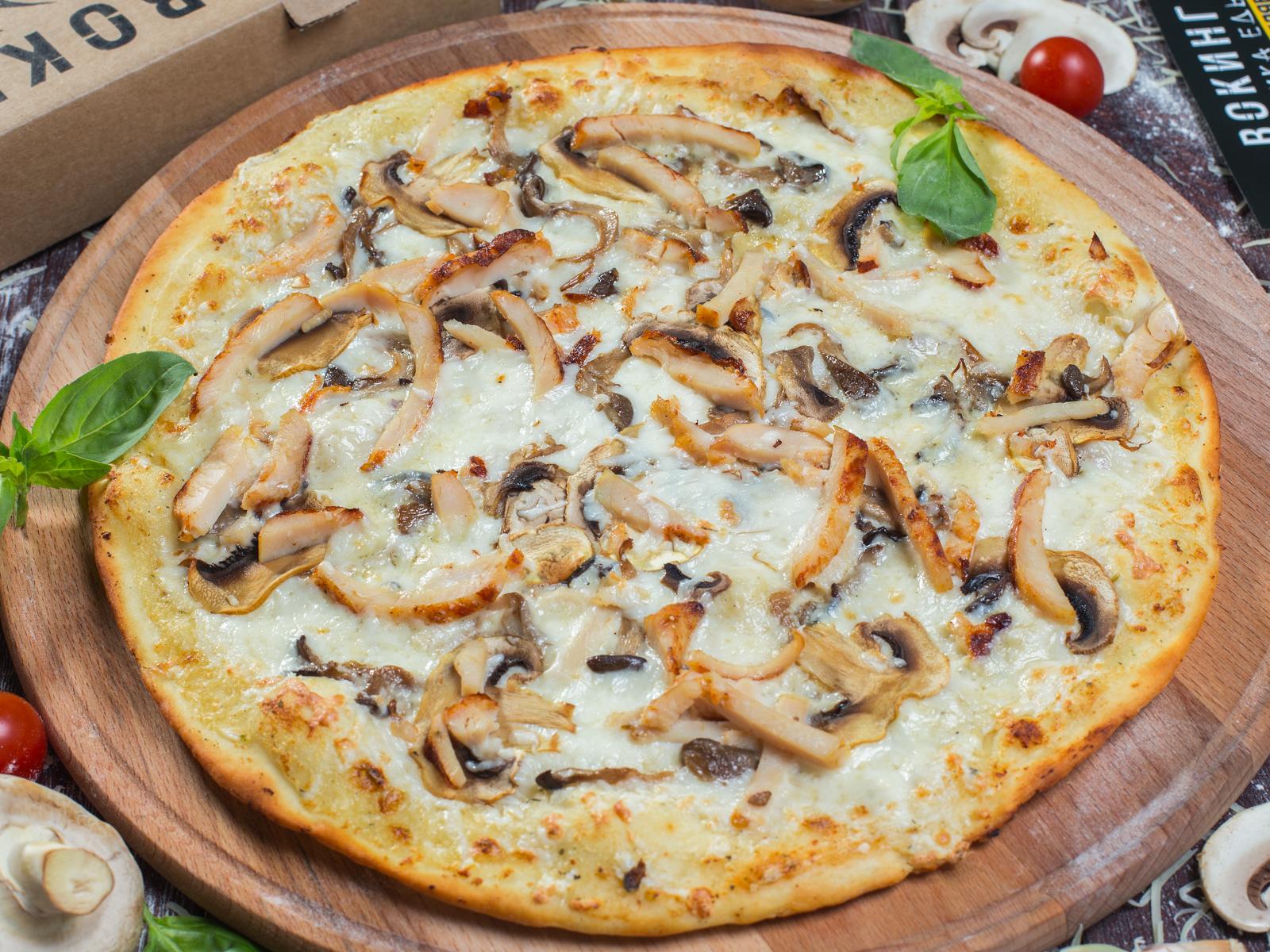 Пицца Жюльен на толстом тесте