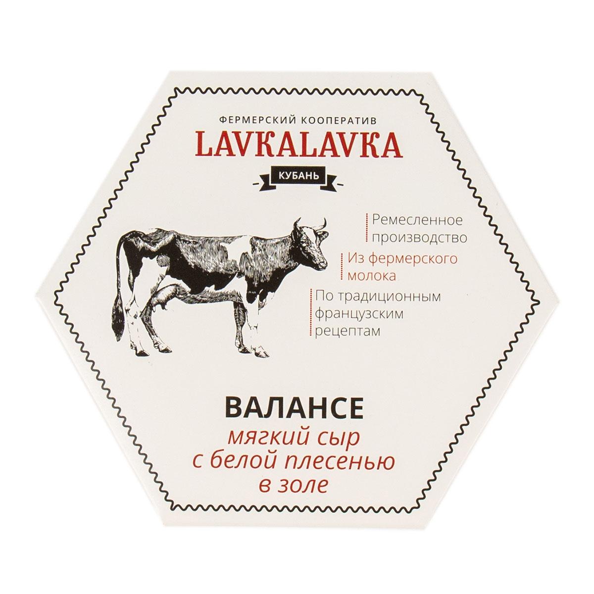 LavkaLavka «Валансе» с белой плесенью