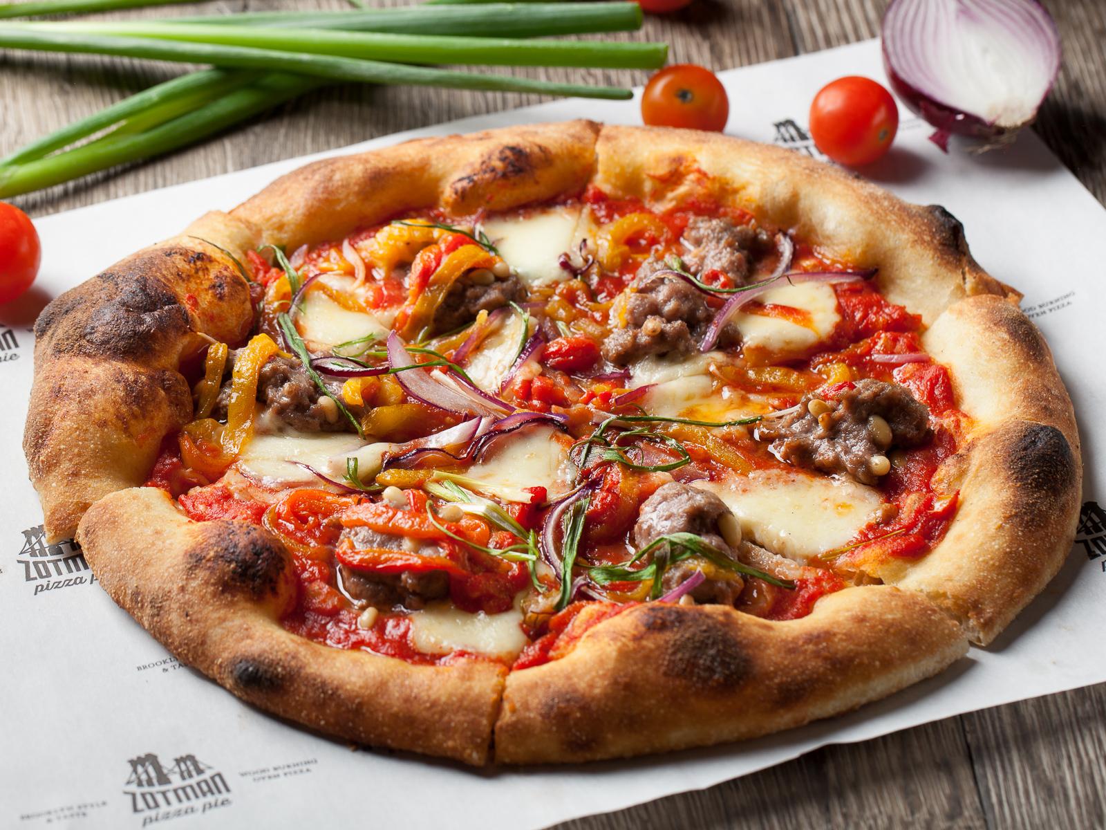 Пицца с кебабом из ягненка