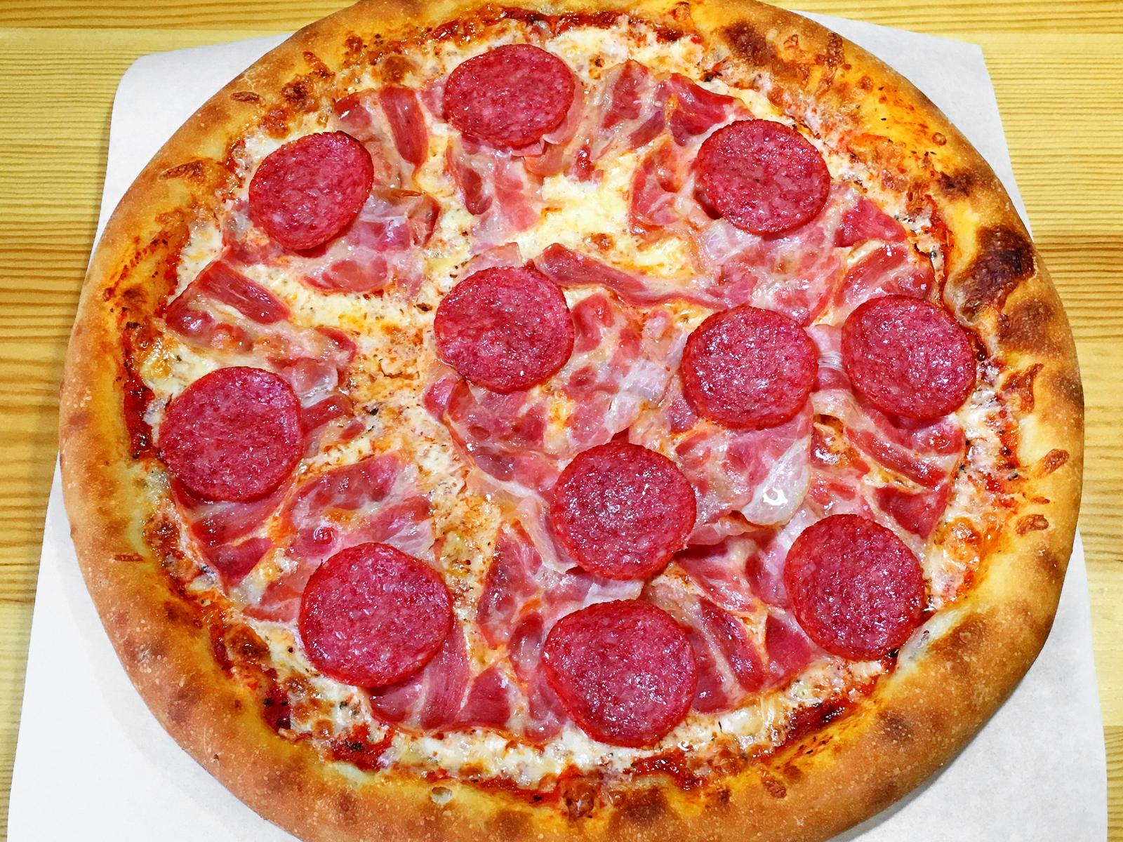 Пицца Беконайзер