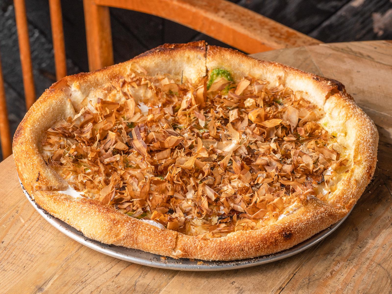 Пицца Печёный баклажан
