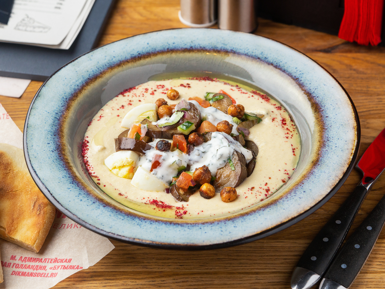 Хумус с салатом сабих