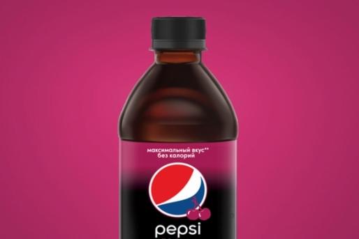 Пепси Дикая Вишня