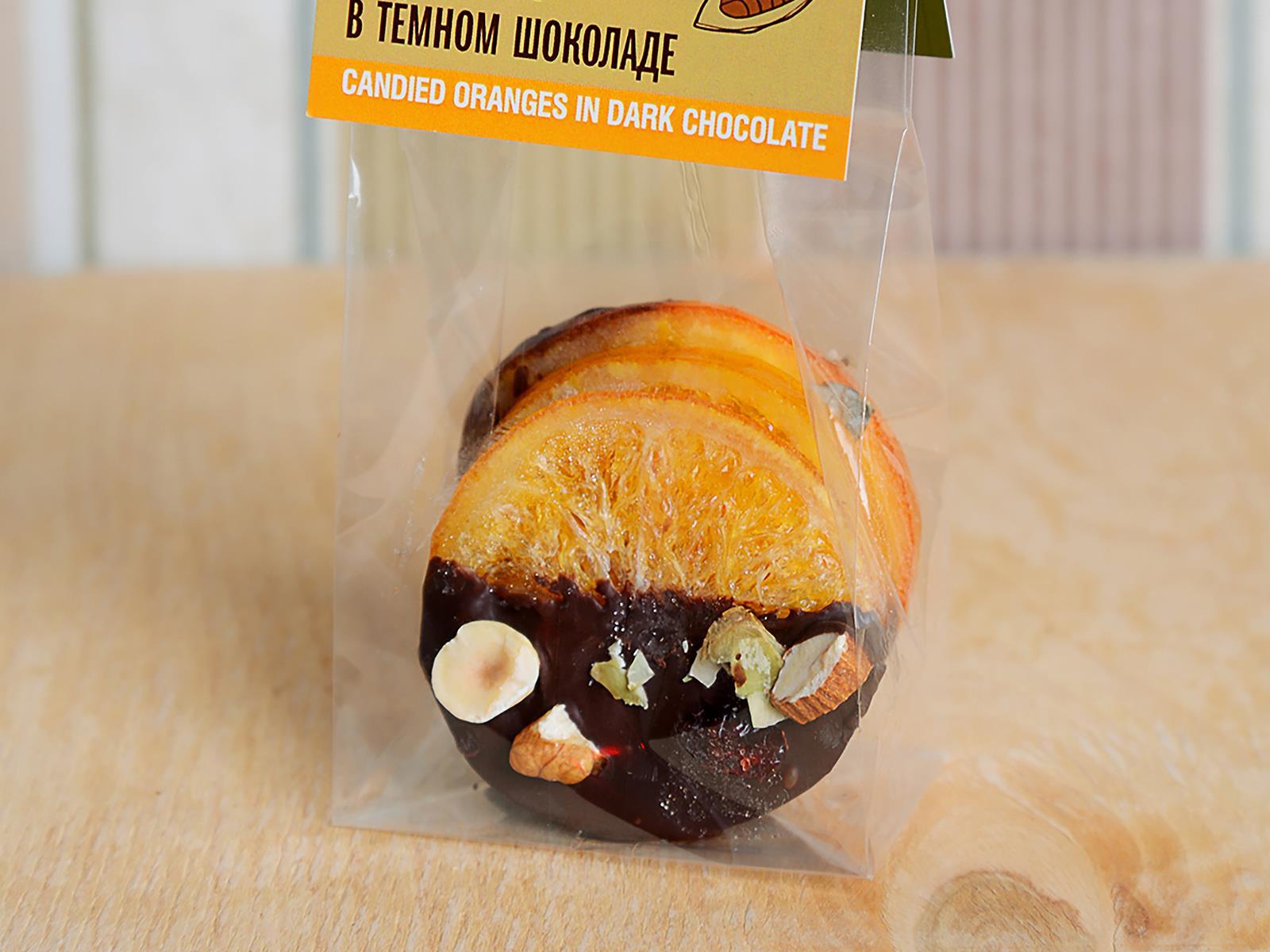Набор цукатов апельсина в темном шоколаде